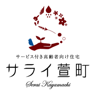 logo_saraikayamchi
